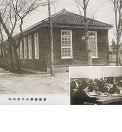 図書館開設70周年 近代文庫創設60周年 記念特別展